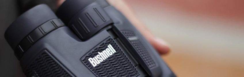 Prismatic Bushnell H2o