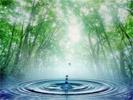 água ao ar livre